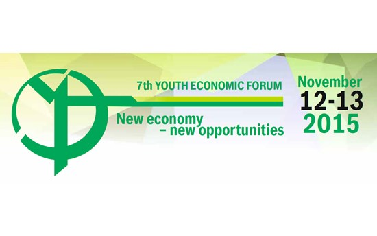 Logo 7th Youth Economic Forum