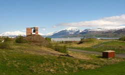 University of Akureyri, Iceland